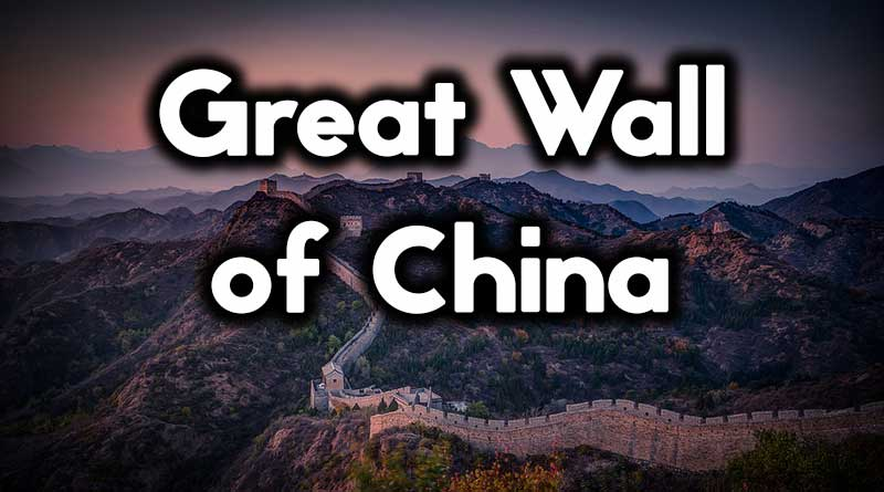 Great Wall of China facts image